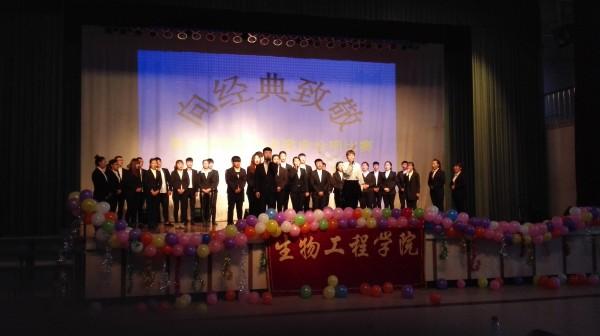 院学生会合唱《校园的早晨》、《外婆的澎湖湾》-生物工程分院举行