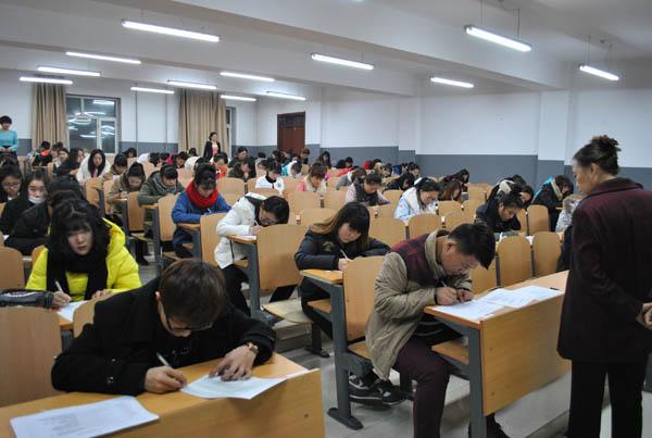 我院举办第五届会计数字书写技能大赛图片