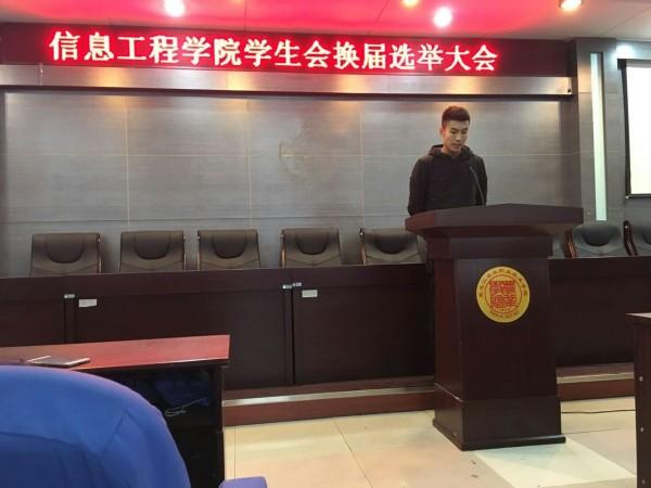 汇聚青春正能量共建人文新明天-黑龙江农业职业技术
