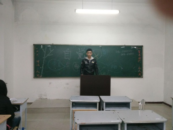 技分院开展 争做文明大学生 主题班会