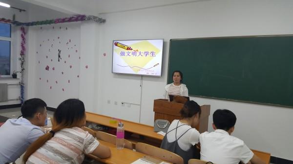 分院组织召开 做文明大学生 主题班会