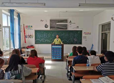 """学院团委组织基层团支部开展""""知校史、明校训、共成长""""主题团日活动"""