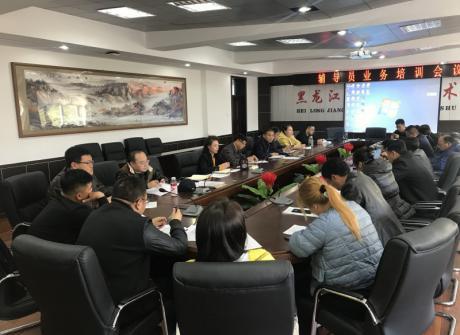 团委学工处组织召开辅导员业务培训会