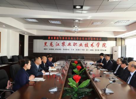 我院与日本新泻药科大学签订合作办学协议