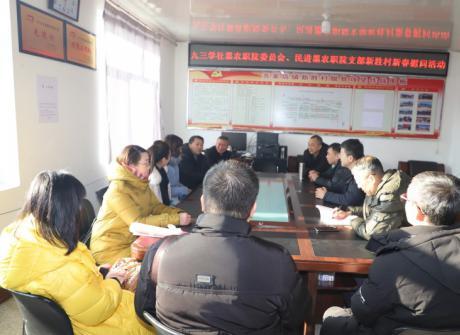 我院九三学社等民主党派代表到学院驻村点开展春节慰问活动