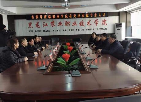 佳木斯市委常委、纪委书记、监委主任姜宏伟到我院慰问