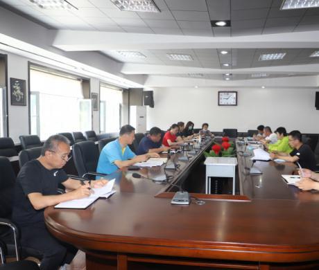 学院召开课程思政建设专题工作会议