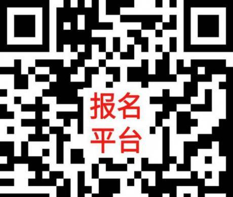 黑龙江农业职业技术学院2020年五年制高职、三年制中专网上报名开始了!