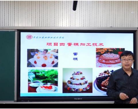 德高为范 业精为师——我院教学名师、食品加工专业带头人于海杰教授