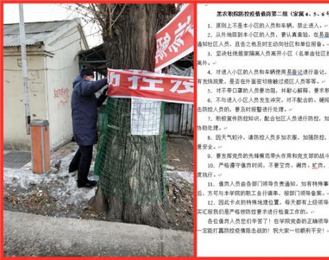 卡点抗疫保平安——食品药品分院党支部书记、院长吴发远值岗工作纪实