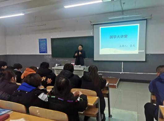 聂龙副院长为我院师生做国学讲座