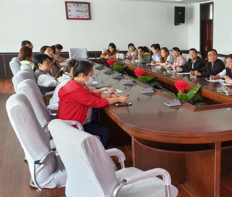 我校召开黑龙江省大学生就业创业服务平台系统使用培训会
