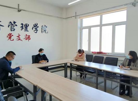 经济管理分院召开疫情防控专项工作会议