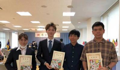 商务日语专业2018级雷晗在日本升学